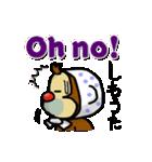 きっちょもんの大分弁スタンプ【英語訳版】(個別スタンプ:27)