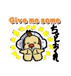 きっちょもんの大分弁スタンプ【英語訳版】(個別スタンプ:30)
