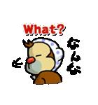 きっちょもんの大分弁スタンプ【英語訳版】(個別スタンプ:33)