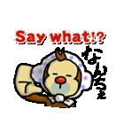きっちょもんの大分弁スタンプ【英語訳版】(個別スタンプ:34)