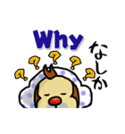 きっちょもんの大分弁スタンプ【英語訳版】(個別スタンプ:35)