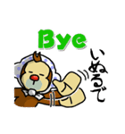 きっちょもんの大分弁スタンプ【英語訳版】(個別スタンプ:40)
