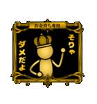 【プレミアム】お金持ち専用スタンプ 2(個別スタンプ:02)