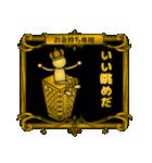 【プレミアム】お金持ち専用スタンプ 2(個別スタンプ:04)