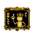 【プレミアム】お金持ち専用スタンプ 2(個別スタンプ:05)