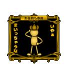 【プレミアム】お金持ち専用スタンプ 2(個別スタンプ:07)