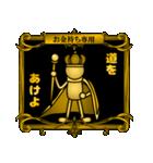 【プレミアム】お金持ち専用スタンプ 2(個別スタンプ:08)