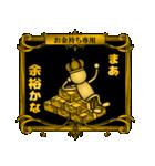 【プレミアム】お金持ち専用スタンプ 2(個別スタンプ:09)