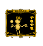 【プレミアム】お金持ち専用スタンプ 2(個別スタンプ:10)