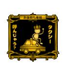 【プレミアム】お金持ち専用スタンプ 2(個別スタンプ:11)