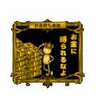 【プレミアム】お金持ち専用スタンプ 2(個別スタンプ:12)