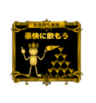 【プレミアム】お金持ち専用スタンプ 2(個別スタンプ:13)