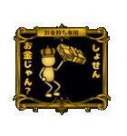 【プレミアム】お金持ち専用スタンプ 2(個別スタンプ:14)