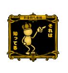 【プレミアム】お金持ち専用スタンプ 2(個別スタンプ:15)