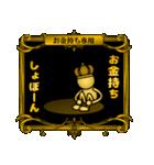 【プレミアム】お金持ち専用スタンプ 2(個別スタンプ:16)
