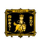 【プレミアム】お金持ち専用スタンプ 2(個別スタンプ:17)