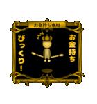 【プレミアム】お金持ち専用スタンプ 2(個別スタンプ:19)