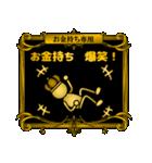 【プレミアム】お金持ち専用スタンプ 2(個別スタンプ:20)