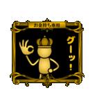 【プレミアム】お金持ち専用スタンプ 2(個別スタンプ:21)