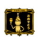 【プレミアム】お金持ち専用スタンプ 2(個別スタンプ:22)