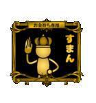 【プレミアム】お金持ち専用スタンプ 2(個別スタンプ:23)