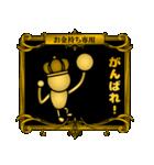【プレミアム】お金持ち専用スタンプ 2(個別スタンプ:24)
