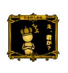 【プレミアム】お金持ち専用スタンプ 2(個別スタンプ:26)