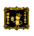 【プレミアム】お金持ち専用スタンプ 2(個別スタンプ:27)