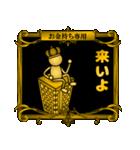 【プレミアム】お金持ち専用スタンプ 2(個別スタンプ:28)