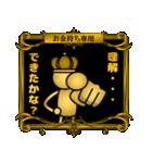 【プレミアム】お金持ち専用スタンプ 2(個別スタンプ:29)