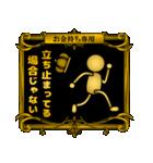 【プレミアム】お金持ち専用スタンプ 2(個別スタンプ:30)