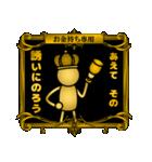 【プレミアム】お金持ち専用スタンプ 2(個別スタンプ:31)
