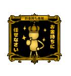 【プレミアム】お金持ち専用スタンプ 2(個別スタンプ:32)