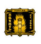【プレミアム】お金持ち専用スタンプ 2(個別スタンプ:33)