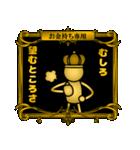 【プレミアム】お金持ち専用スタンプ 2(個別スタンプ:34)