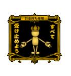 【プレミアム】お金持ち専用スタンプ 2(個別スタンプ:35)