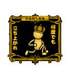 【プレミアム】お金持ち専用スタンプ 2(個別スタンプ:36)