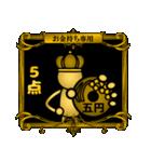【プレミアム】お金持ち専用スタンプ 2(個別スタンプ:37)
