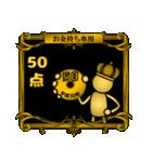 【プレミアム】お金持ち専用スタンプ 2(個別スタンプ:38)