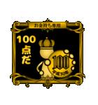 【プレミアム】お金持ち専用スタンプ 2(個別スタンプ:39)