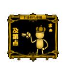【プレミアム】お金持ち専用スタンプ 2(個別スタンプ:40)