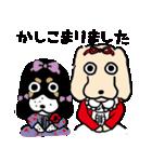 めぐりこ2(個別スタンプ:01)
