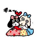 めぐりこ2(個別スタンプ:02)