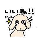 めぐりこ2(個別スタンプ:03)