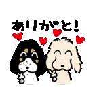 めぐりこ2(個別スタンプ:04)