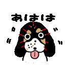 めぐりこ2(個別スタンプ:05)