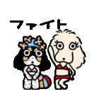 めぐりこ2(個別スタンプ:06)