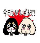 めぐりこ2(個別スタンプ:07)