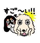 めぐりこ2(個別スタンプ:09)