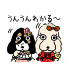 めぐりこ2(個別スタンプ:10)